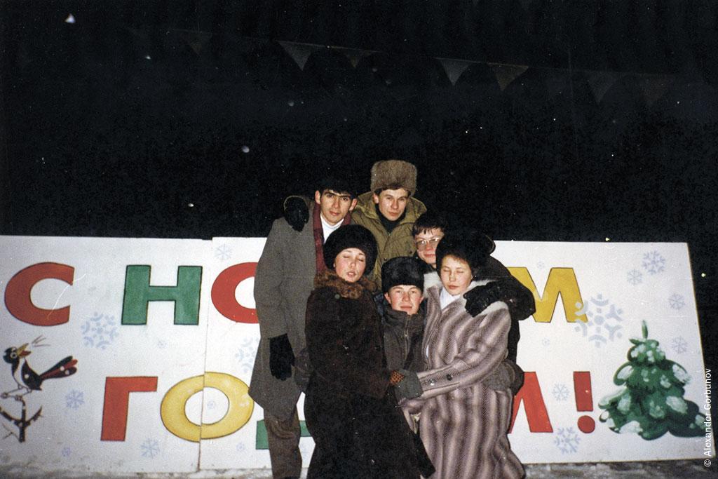 Залив Чебоксары 1997 С друзьями