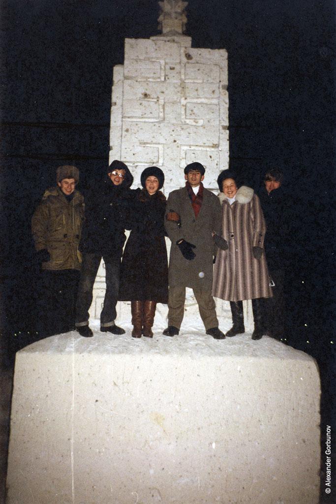 Залив Чебоксары 1997 На вершине