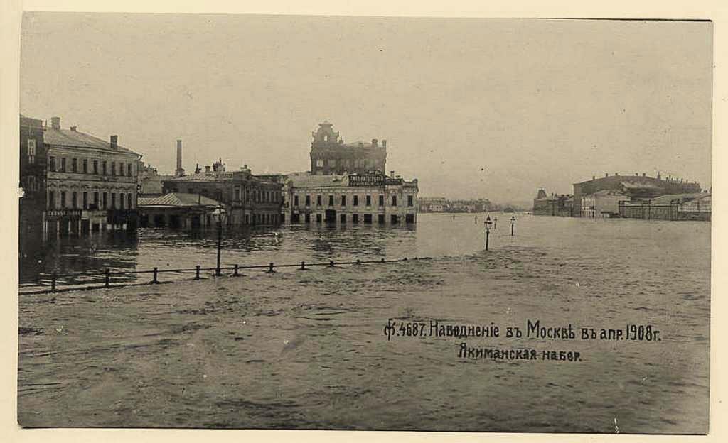 Наводнение 11 апреля 1908 г. в Москве Якиманскская набережная