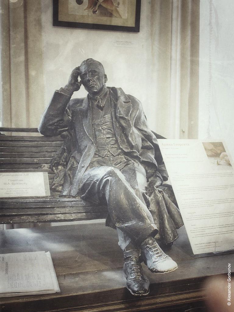 Скульптура Булгаков Рукавишников театр-музей «Булгаковский дом»