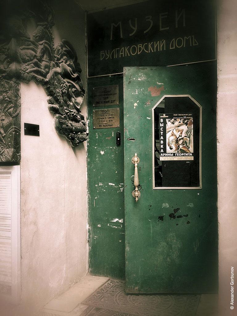 Афиша на дверях театр-музей «Булгаковский дом»
