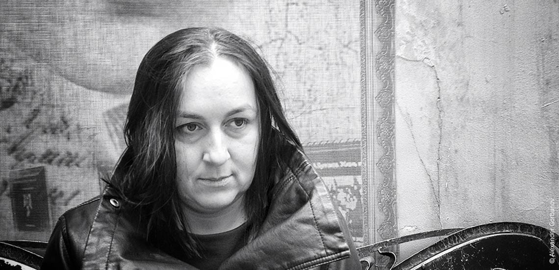 Арина Георгита Arina Gheorghita