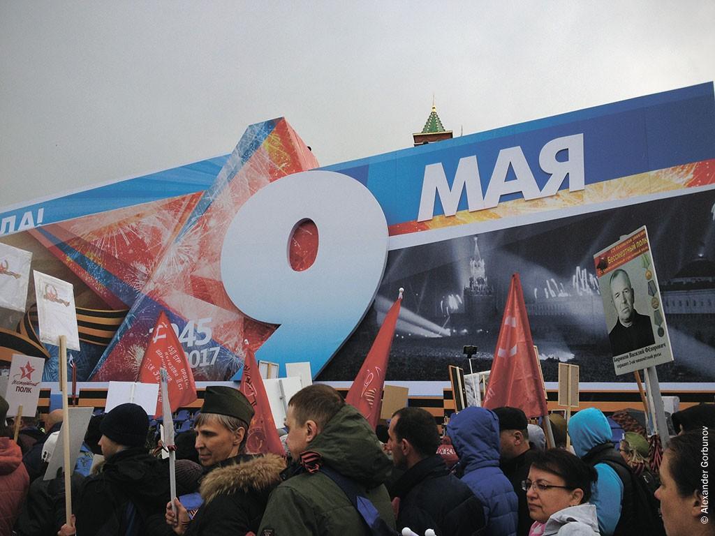 Бессмертный полк Москва 2017 Красная площадь