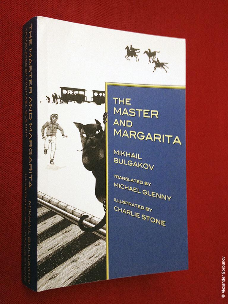 Книга с иллюстрациями Чарли Стоуна