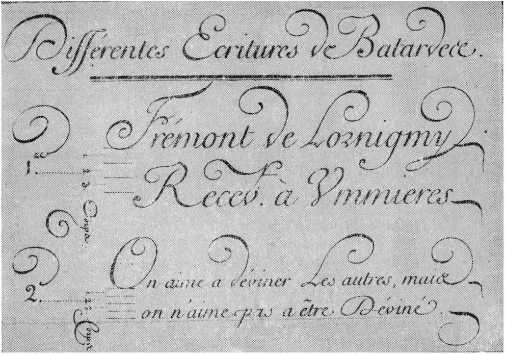 Образец почерка бастард, 1763 г.