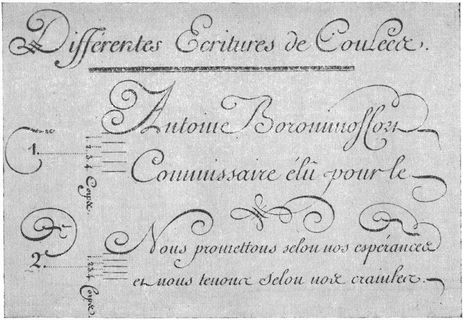 Образец почерка куле, 1763 г.