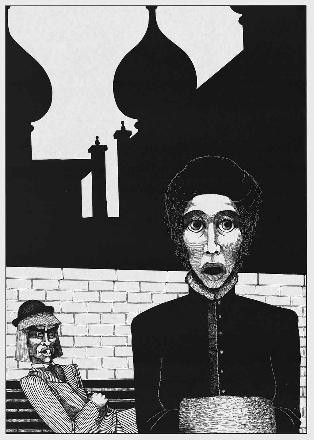Иллюстрация Мастер и Маргарита Чарли Стоун 11