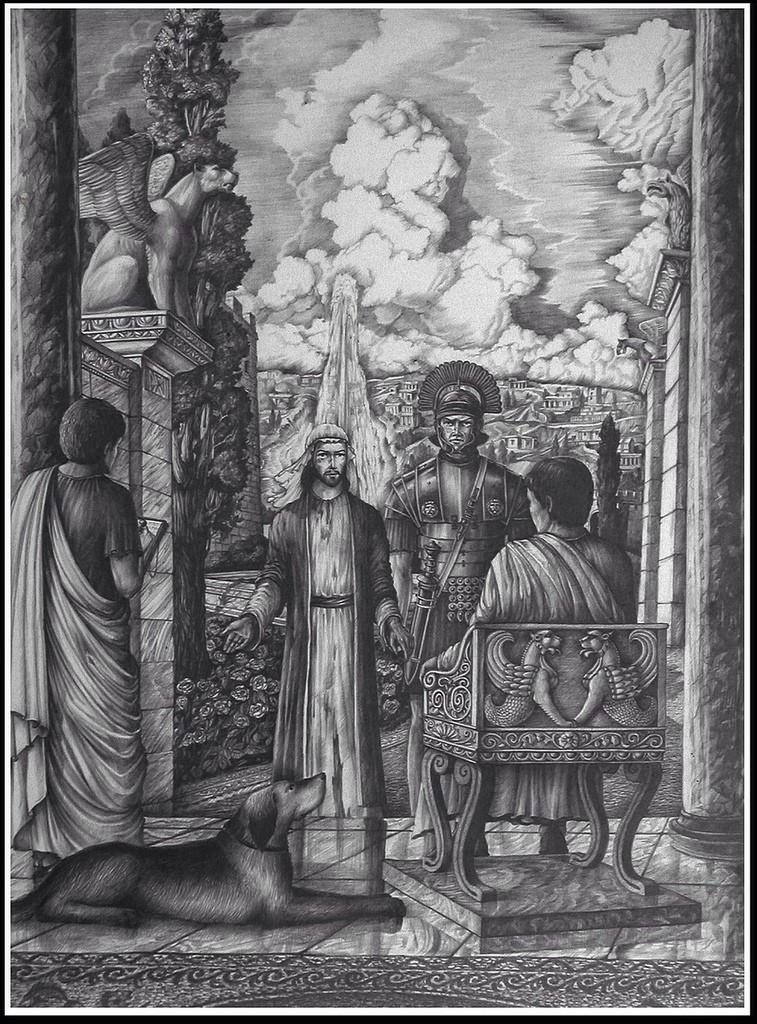 Иешуа и Пилат Алексей Чернега