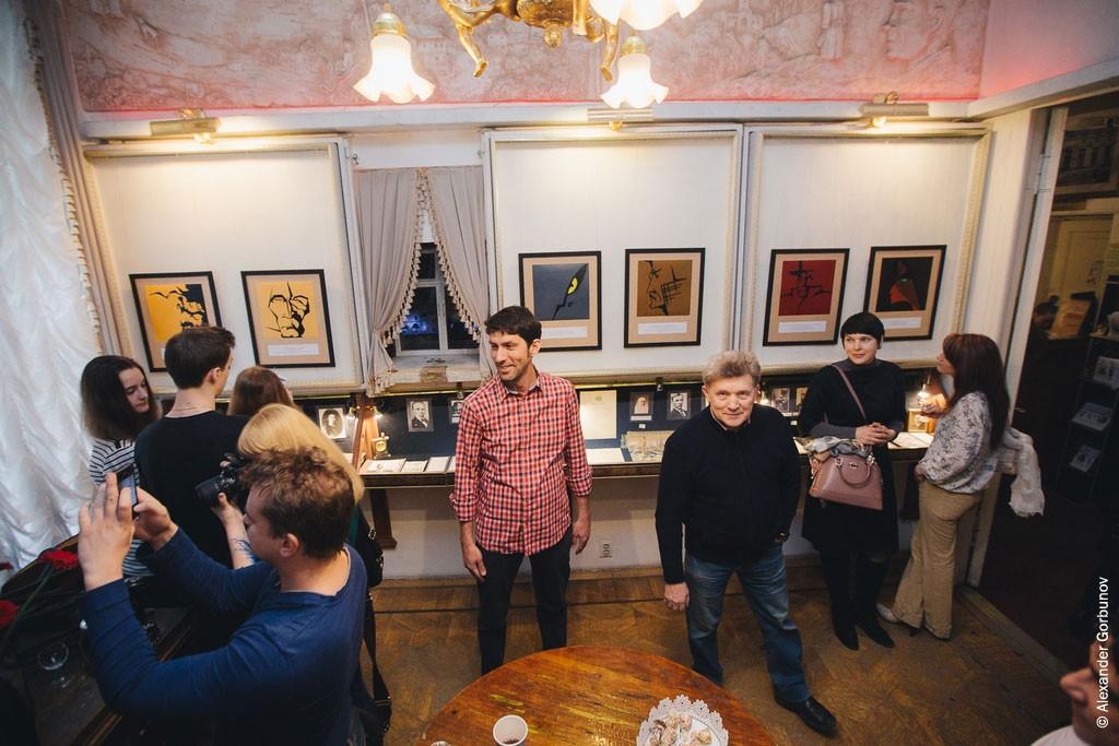 Выставка иллюстраций Дария Асадуллаева Булгаковский дом