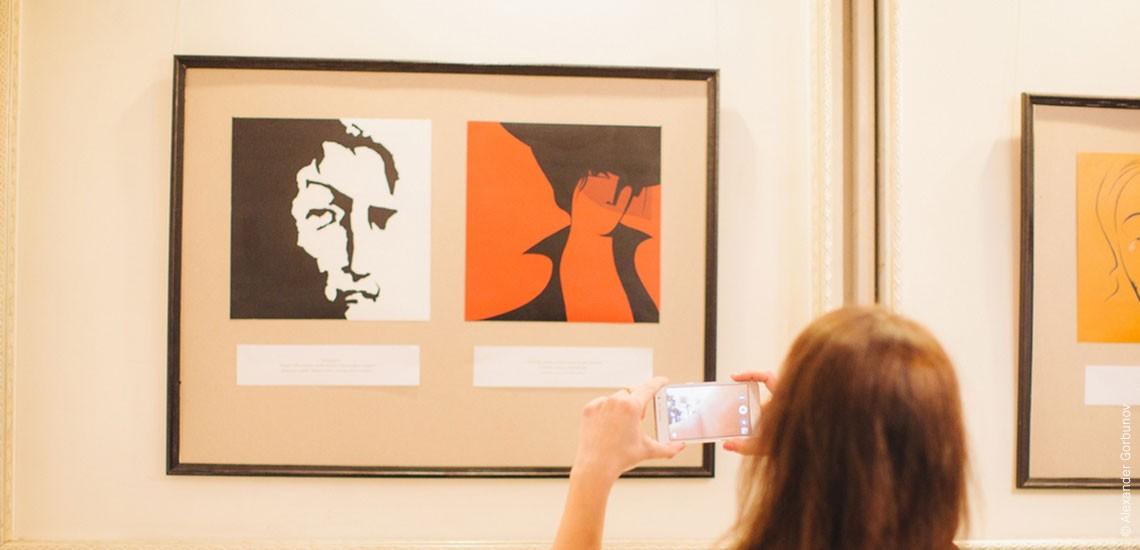 Выставка Дария Асадуллаева Булгаковский дом