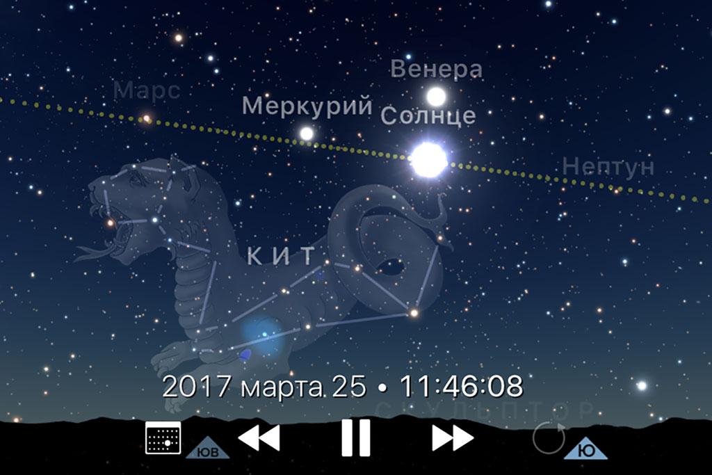 Венера 25 марта 2017