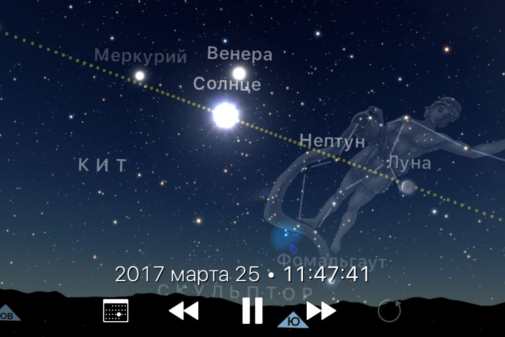 Венера нижнее соединение 25 марта 2017