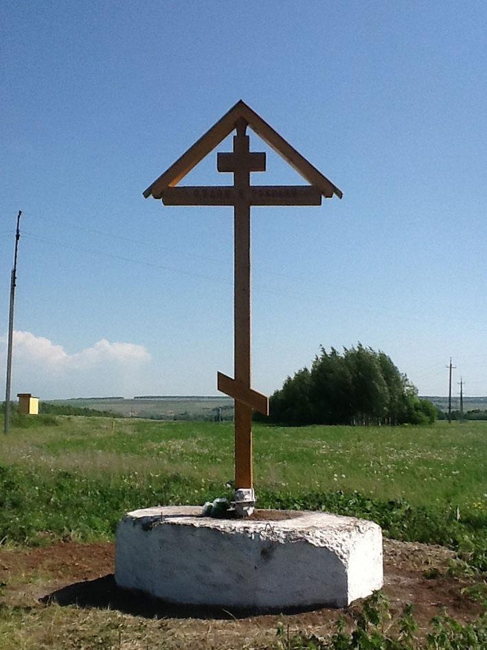Придорожный крест в д. Подлесное Янтиковский район