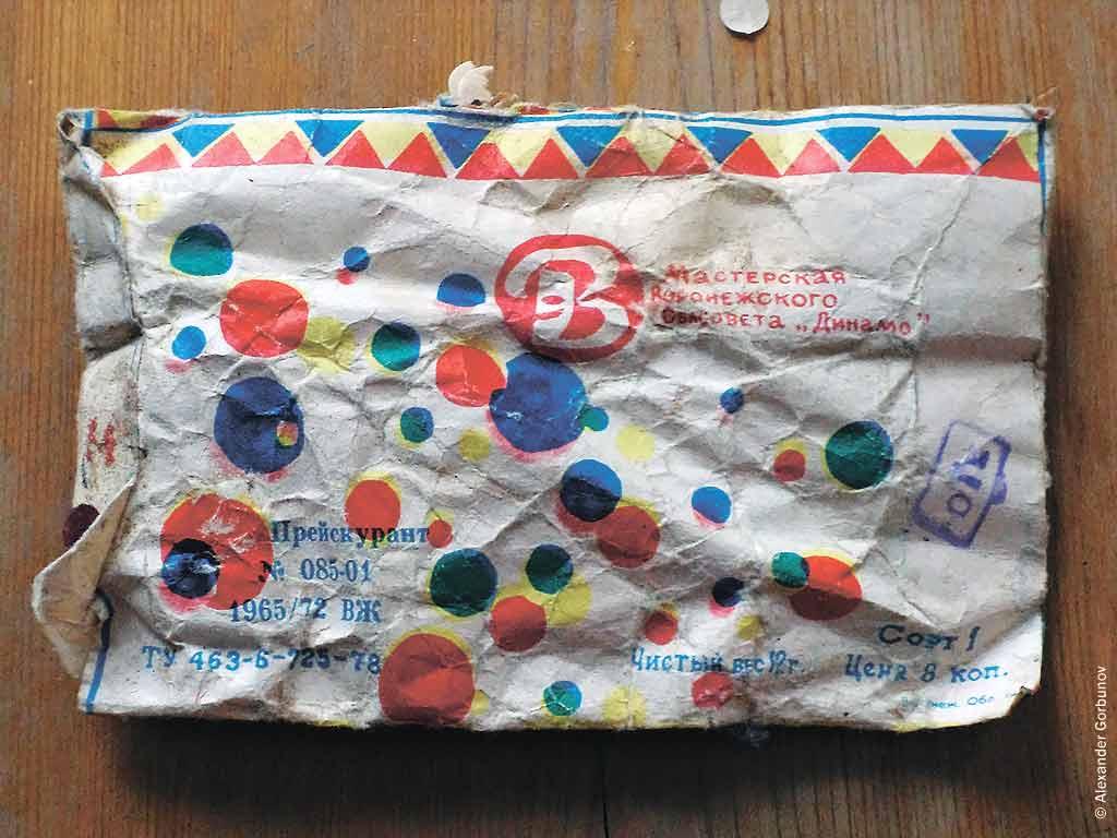 Старые конфетти