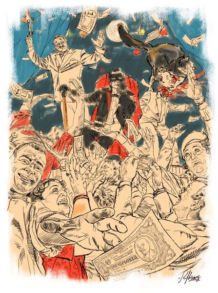 Чёрная магия и её разоблачение Иллюстрация Николая Королева