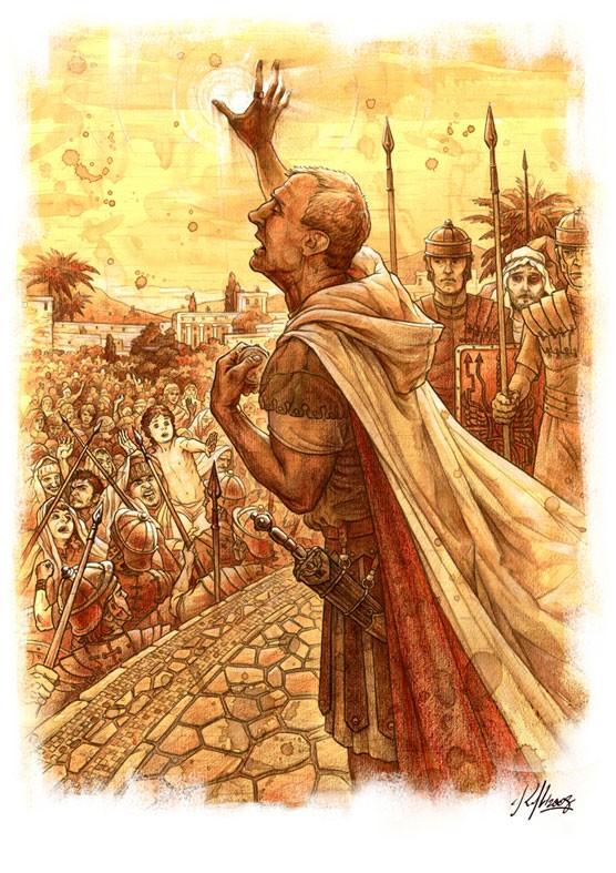 Понтий Пилат Иллюстрация Николая Королева