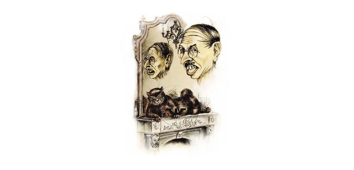 Неизвестный автор Иллюстрации Мастер и Маргарита