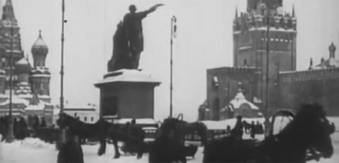 Москва в январе 1908 года