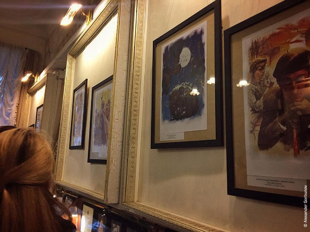Открытие выставки Николая Королёва