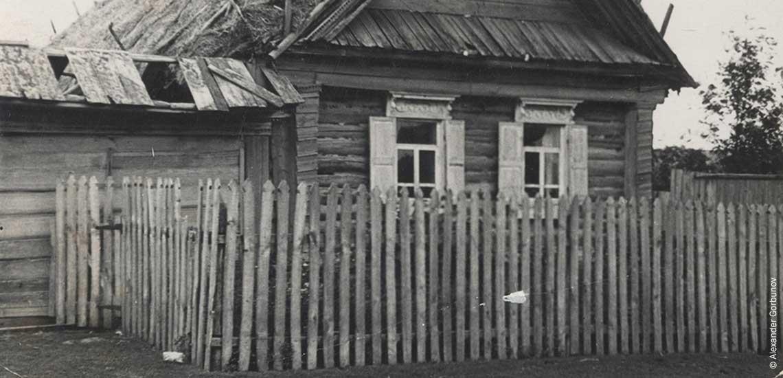 Когда крыши были соломенными