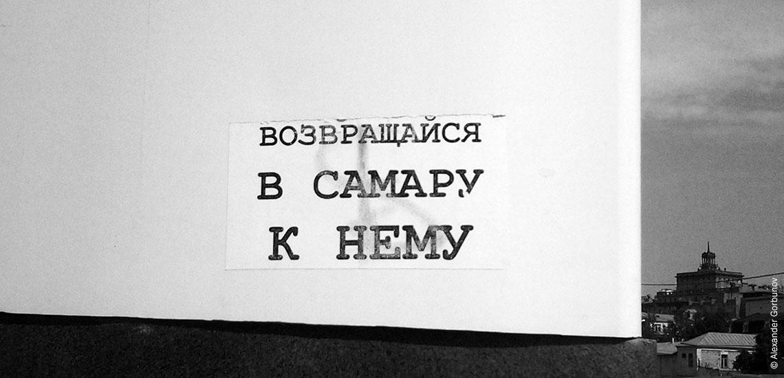 Москва Космодамианская набережная